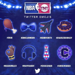NBA直播在线观看方法