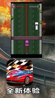 北京赛车 刺激好玩的赛车PK平台下载 北京赛车 刺激好玩的赛车PK平...