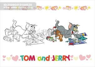 猫和老鼠 卡通
