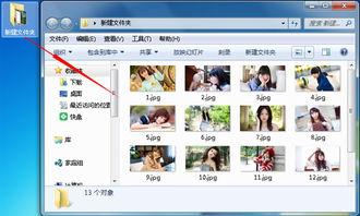 ...个文件夹里面 如何添加到一个ppt里面制作电子相册视频