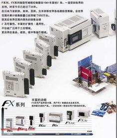 三菱FX2N 64MR ES UL三菱plc与电脑通信