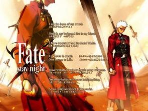 Fate Grand Order怎样编制队伍