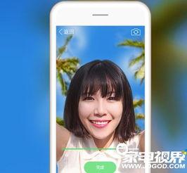 ...功能意想不到 手机QQ也加入了视频美颜