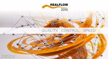 flownext-流体模拟软件 NextLimit RealFlow 2015 Mac破解版 更新破解文件,亲...