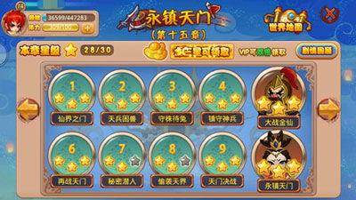 80后游戏名回忆 暴走神仙 更名为 格斗冒险岛
