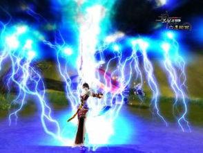 神剑御雷真决-高级技能全掌握 诛仙 助你跨级修炼