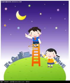 摘星星的小男生韩国矢量漫画AI素材免费下载 编号2306018 红动网