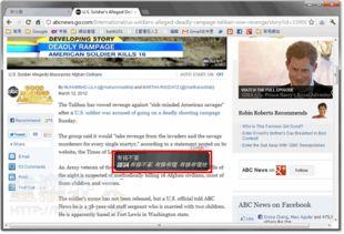 ...鼠指到哪就自动翻译 查单字 Google Chrome,支援多国语言翻译