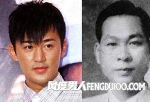 林家三代的名人光环   林峰的祖父林梦飞(1909-1994),出生於台北...