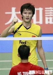 日本羽毛球公开赛 鲍春来挺进决赛
