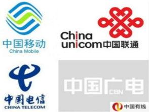 中国广电成为我国第四大电信运营商