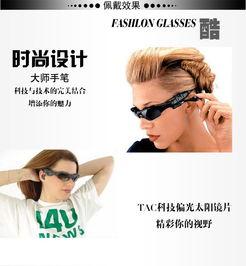 ...阳镜立体声蓝牙眼镜手机通话听歌墨镜眼睛带4g内存