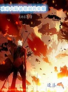 主角穿越异世,通过自己不断努力,带着自己的兄弟朋友征服帝国,...