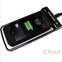 ...focus无线充电器-手机充电不用线