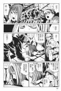 ...藤润二短篇恐怖漫画 无尽的迷路 要不要休息下