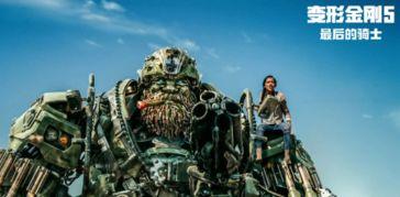 变形金刚5电影时长多少 最新预告视频在线观看女机器人是谁