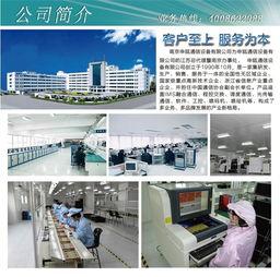 申瓯呼叫中心系统厂家订制 南京申瓯通信 呼叫中心
