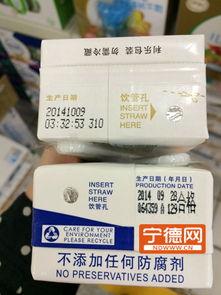 牛奶 暗码 暗藏生产日期 谣传
