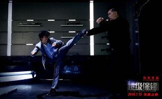 超级保镖 拳拳到肉腿腿入骨的暴力美学