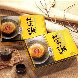 荣诚月饼 广东潮式月饼 经典月600g中秋月饼 礼盒批发 青岛团购