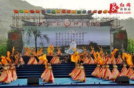 2013年中国郴州国际休闲旅游文化节在桂阳精彩开幕
