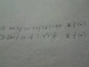 如何在word中输入X的平方或者立方