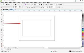 CDR矩形怎么设置圆角