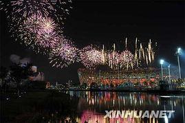 京华明月照归乡-...2日,2008北京奥运会开幕式第二次彩排在国家体育场—