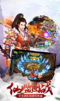 仙武道纪手游下载 仙武道纪 安卓版v1.0.4 PC6手游网