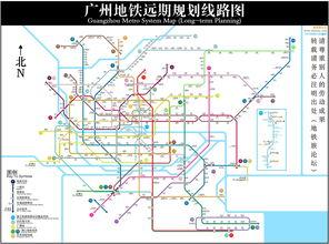 广州地铁线路2017图片 广州地铁线路2017图片大全 社会热点图片 非主...