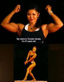 日本女健美运动员Tomoko Kanda-日48岁女健身运动员走红 肌肉与美...
