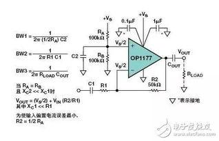 图所示,当采用100 k/100 k电阻分压器时一个好的经验是,为获得0.3 ...