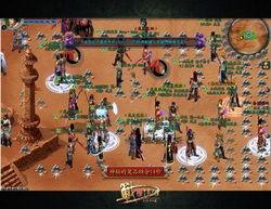 战国侠侣 带你领略终极网游的魅力 中国网络电视游戏台