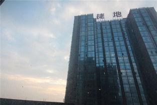 广州南站地铁口 长隆 大学城 双床房