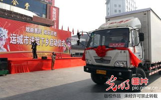 55555,庚的公交车宣传   运城老乡 经常能在 运城 的街上看到她们   ...