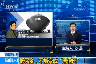 北京赛车二维码微信