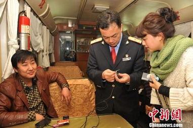 4年春运期间,沈阳铁路局管理的部分空调列车