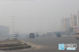漯河雾霾天气已持续多日 预计14号消失