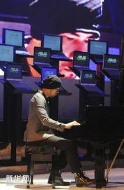 """...杰伦在""""华硕N系列周杰伦特别版笔记本电脑""""新品发表会上弹奏钢..."""