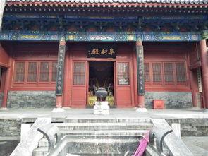 在幽冥地府的一个时辰 北京东岳庙闲游