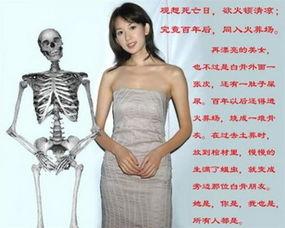 ...女尸尸检女尸死人蓝燕尸检照片尸检视频法医注射下载 美女解剖图片...