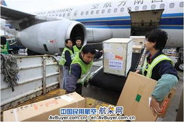 午14时,南航推迟60多个正班航班、采用客机运货等形式,由广州、深...