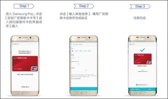 注册完银行卡并通过验证后,将会自动下载电子银行卡到手机,第一次...