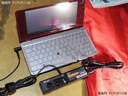 ...转接头/显示/网络适配器-小到鼠标大到包 索尼笔记本配件选购