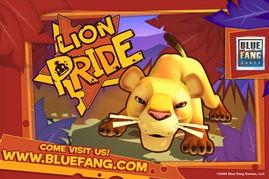 ... Pride 狂狮雄起评测 电玩巴士