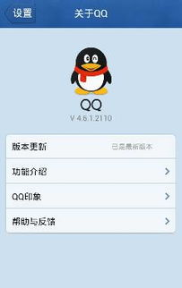 qq怎么设置自动回复?