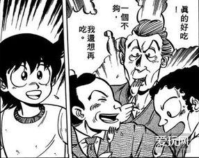 失去的十年也因此而开始,日本漫画产业同样