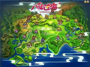 回合制游戏终极进化 八仙过海 华丽穿越