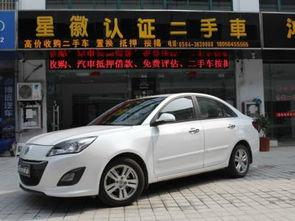 ...4年2月 长安悦翔V5 1.5 运动版 3.98万-全部二手车 二手车列表