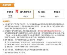 中国移动放大招 63元金卡1天1G流量,绝地反击联通 电信